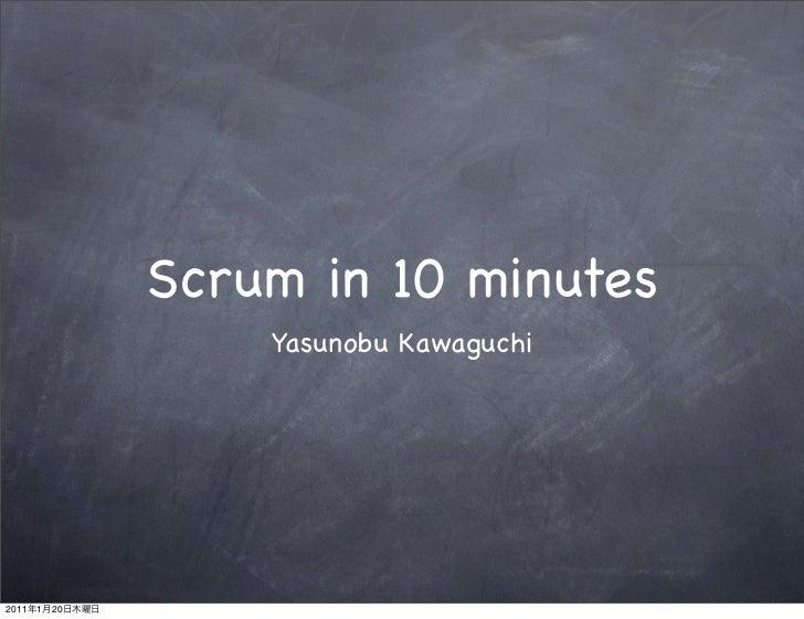 Scrum in 10 minutes                    Yasunobu Kawaguchi2011   1   20