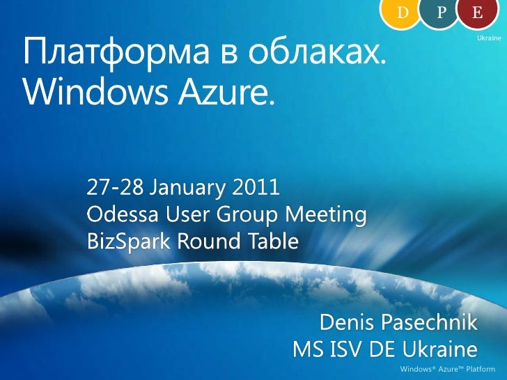 D<br />E<br />P<br />Платформа в облаках. Windows Azure.<br />Ukraine<br />27-28 January 2011<br />Odessa User Group Meeti...