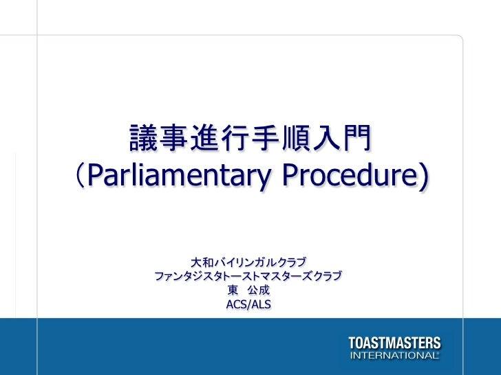 Parliamentary Procedure)                   ACS/ALS