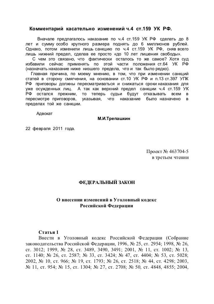 Гражданский кодекс республики казахстан