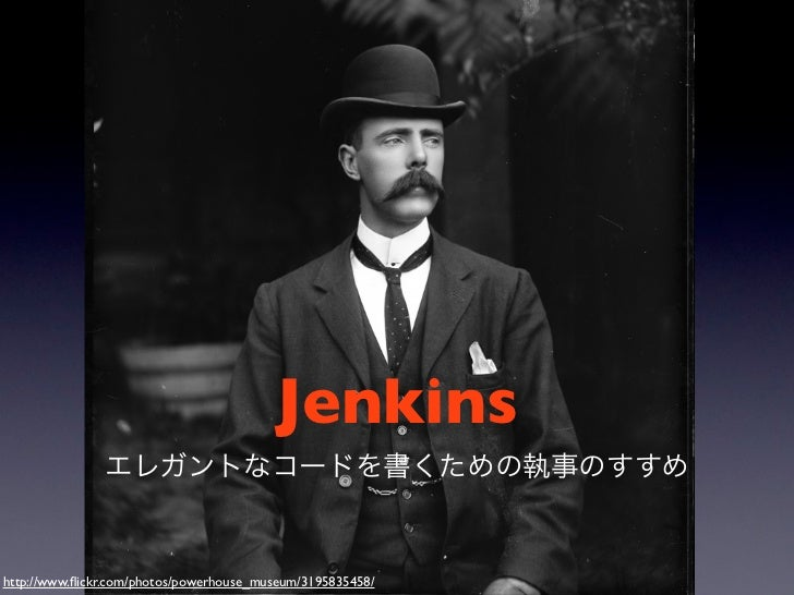 Jenkinshttp://www.flickr.com/photos/powerhouse_museum/3195835458/