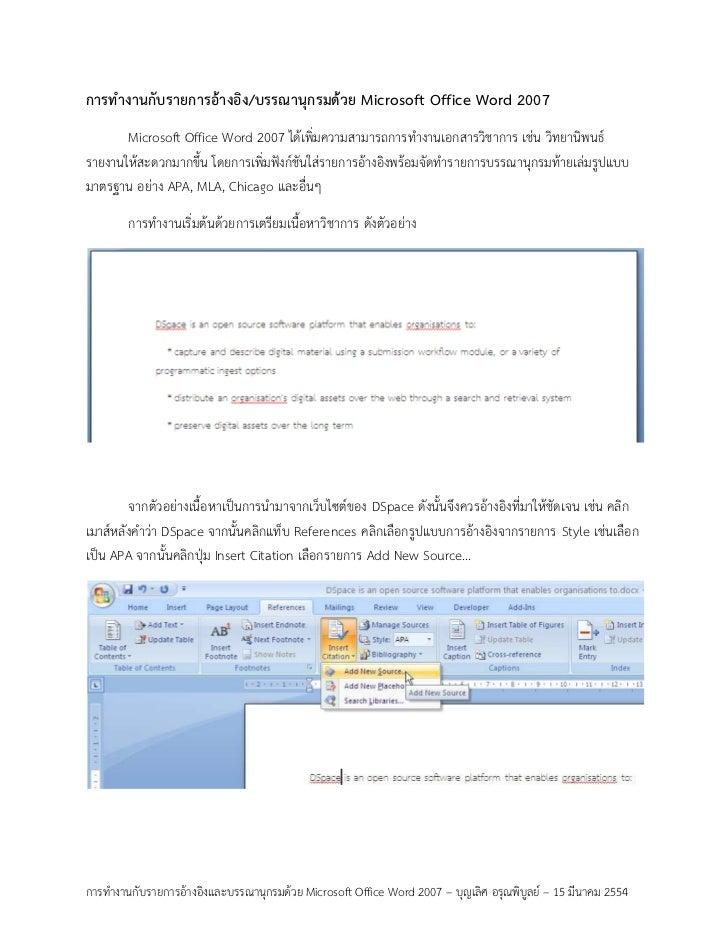 Using Microsoft Word for Managing Citations
