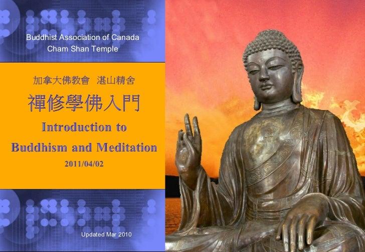 Buddhist Association of Canada Cham Shan Temple
