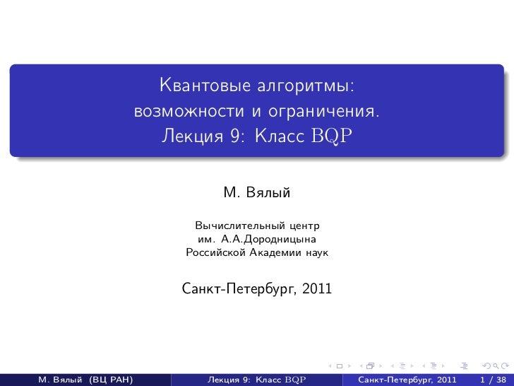 http://blue-gtr.de/lib/download-die-klassischen-akupunkturpunkte-bedeutung-indikation-wirkung-2012.php