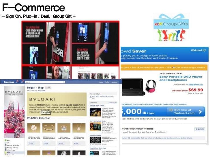 D-Commerce- 지역, 소규모사업자 지원 -