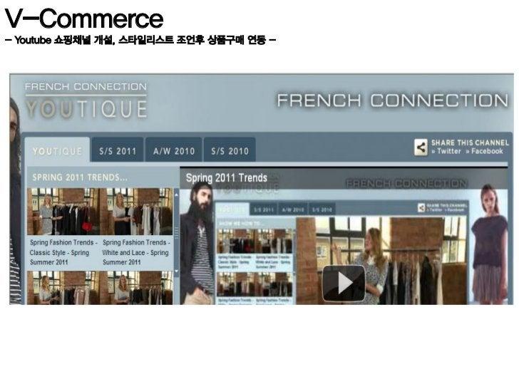 "Social Commerce 주요 트렌드   1   Niche        구분                                     주요 특징                   ""Daily Pride"" , ""..."