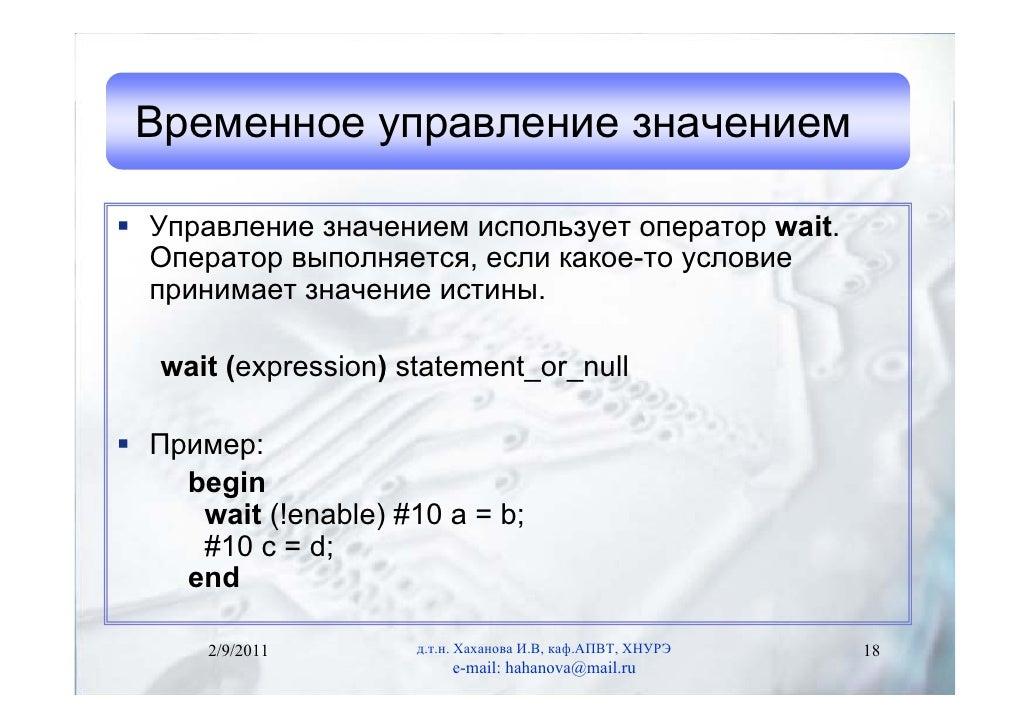 repeat statement in verilog