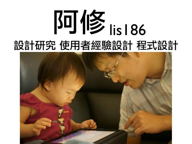 www.lis186.com