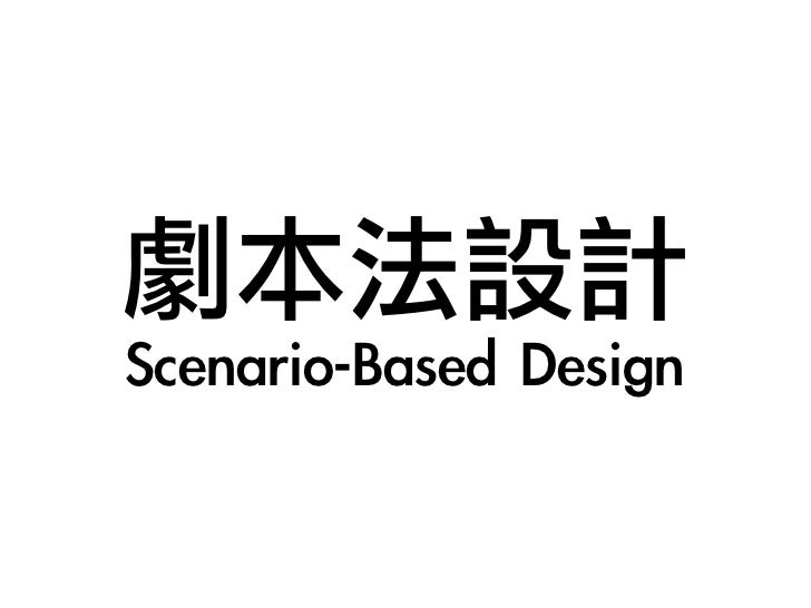 HP19 Mobile Design: 為行動使用者設計