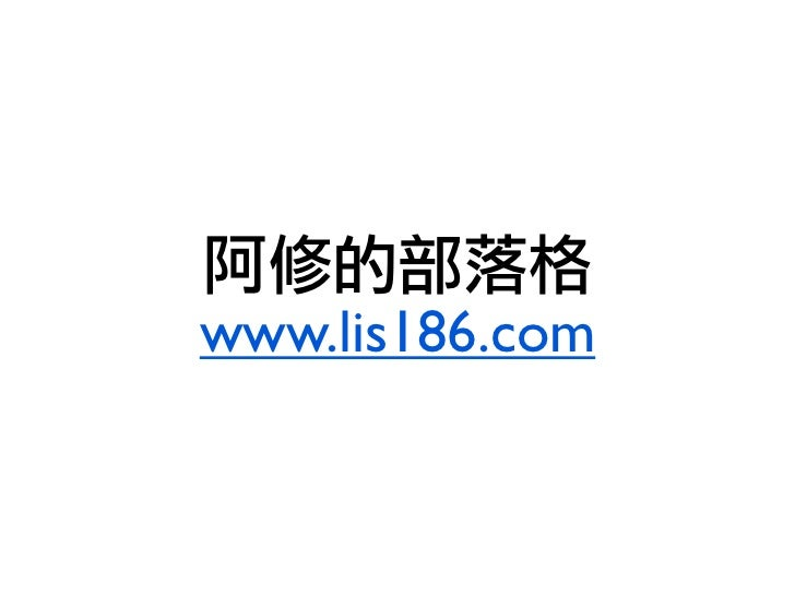 http://www.handyui.com/2007/03/24/compromised_design/