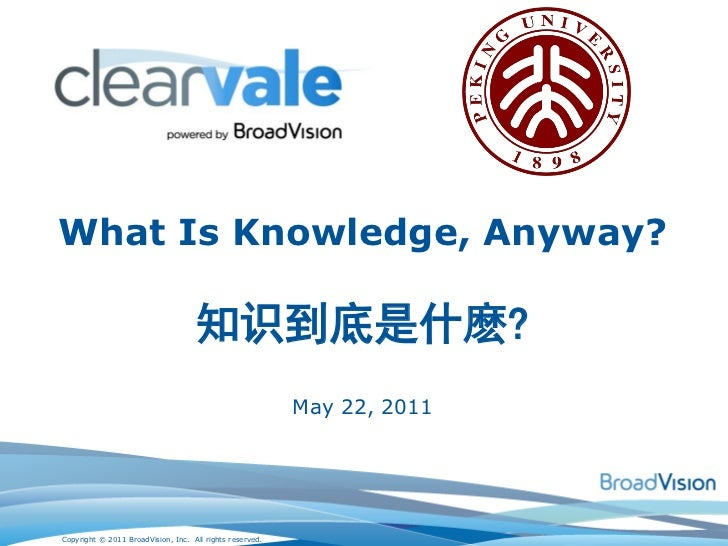 What Is Knowledge, Anyway?                                    知识到底是什麽?                                                    ...