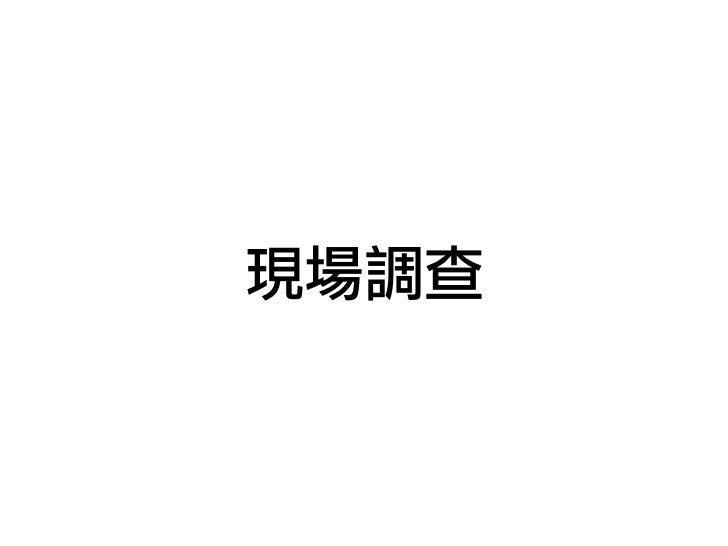 20110525[Taipei GTUG] titanium mobile簡介 Slide 3