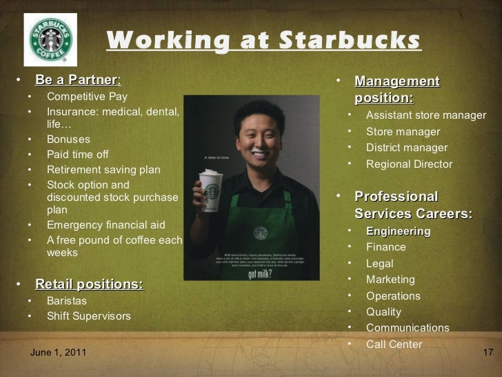 Does starbucks offer stock options