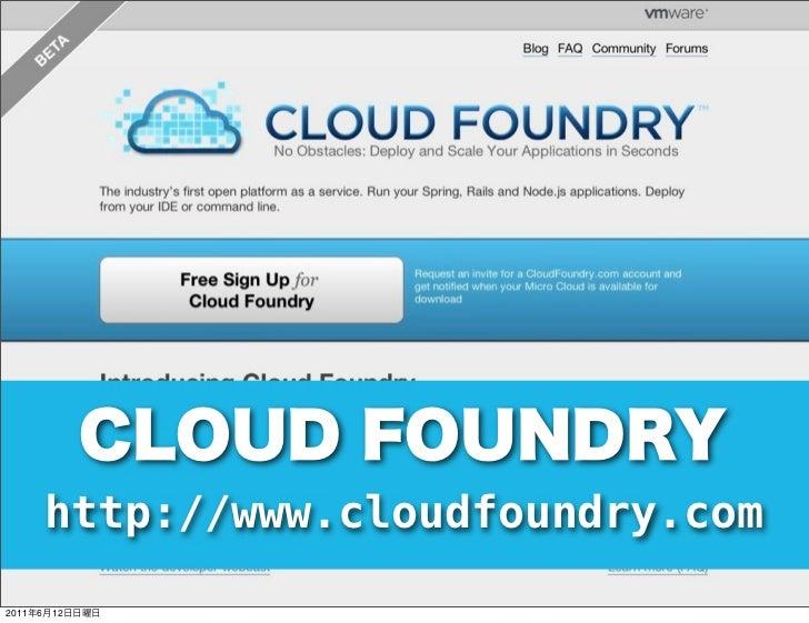 http://www.cloudfoundry.com2011   6   12