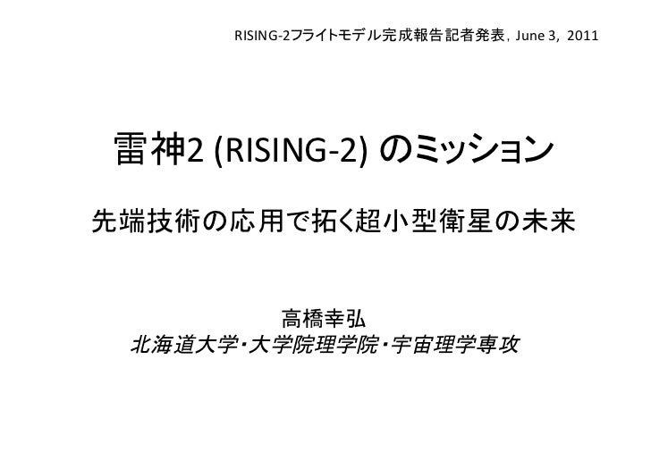 RISING-‐2           June 3,  20112 (RISING-‐2)                                                            ...