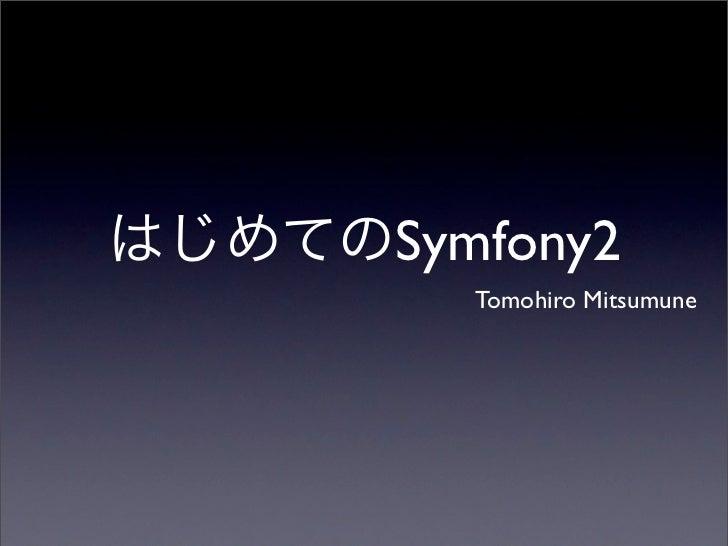 Symfony2  Tomohiro Mitsumune