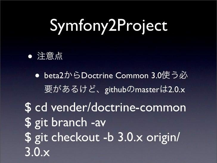 What is Symfony2?