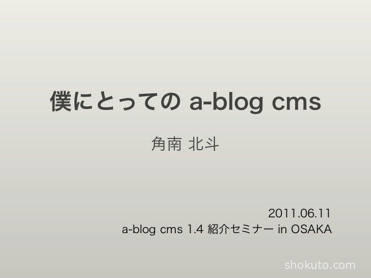 shokuto.com
