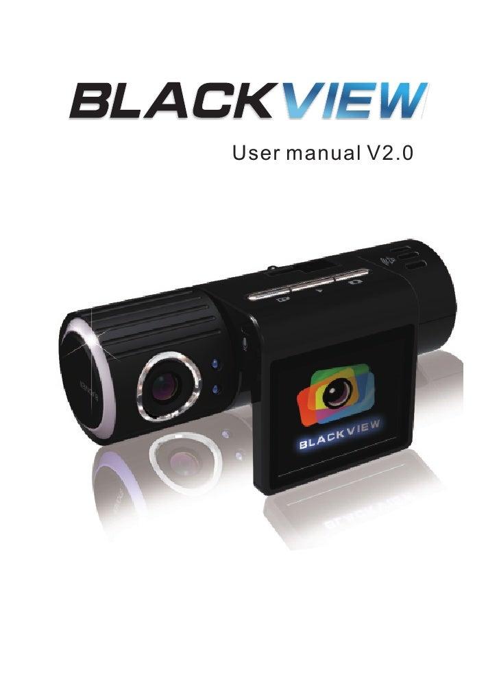 User manual V2.0