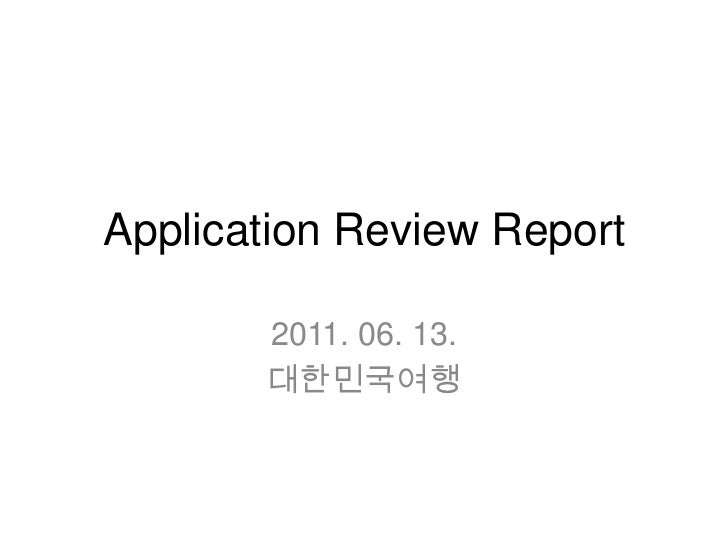 Application Review Report<br />2011. 06. 13.<br />대한민국여행<br />
