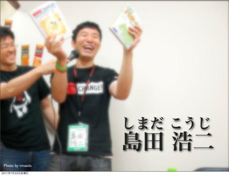 Photo by tmaeda2011   7   22