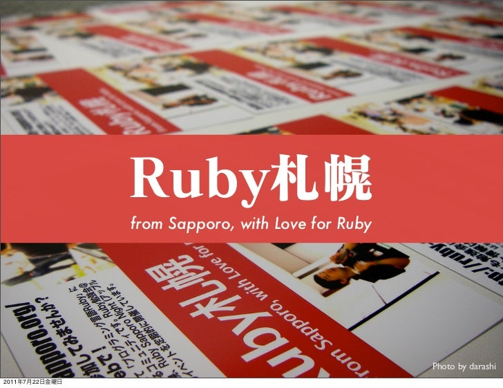 from Sapporo, with Love for Ruby                                                   Photo by darashi2011   7   22