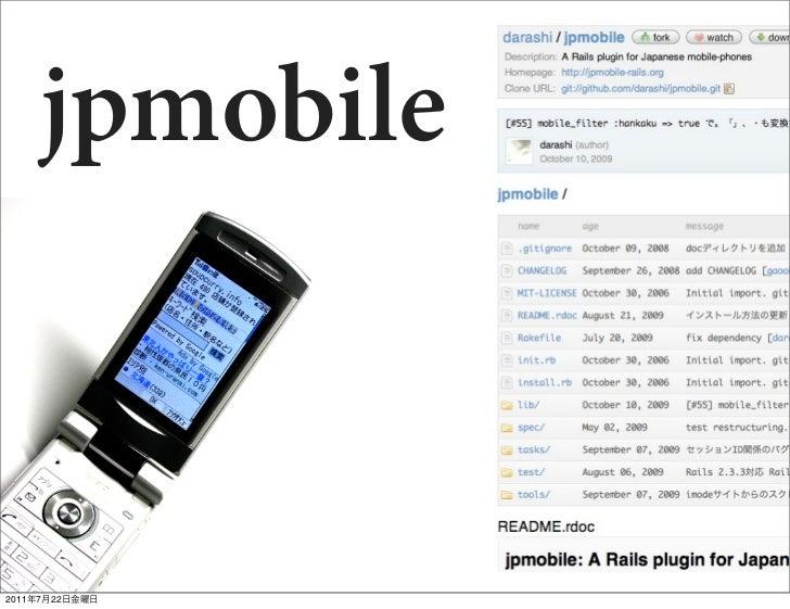 jpmobile2011   7   22