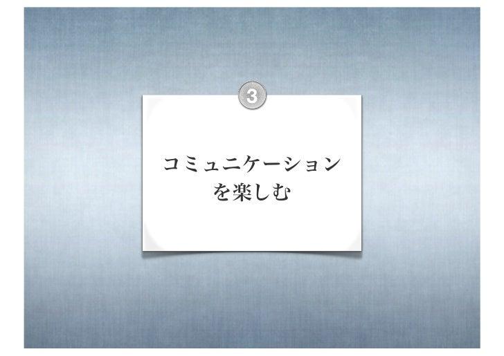 (         ailing    music market          )        CD sales shrank    from ¥600 billion       to ¥260 billion             ...