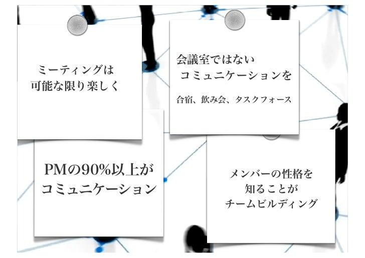 (   Ryuichi Sakamoto + his team                                  )
