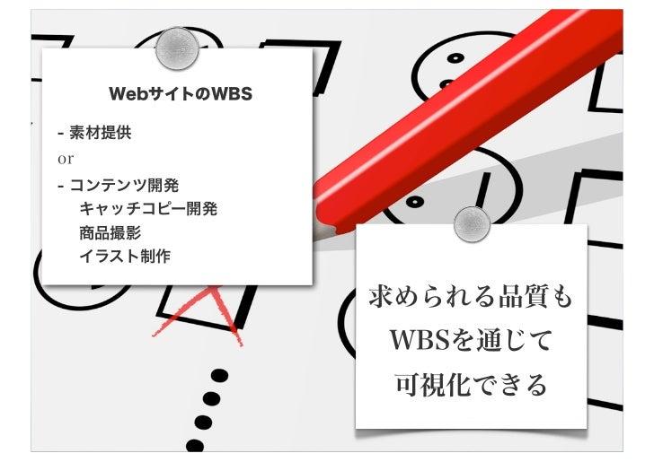 20110618 WCAN Summer