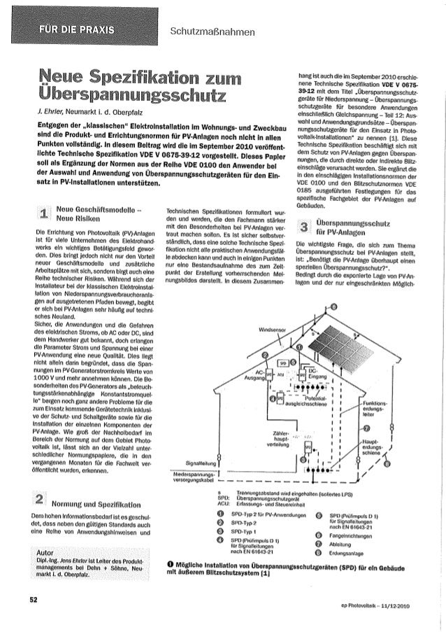20110711 blitzschutz spezifikationen