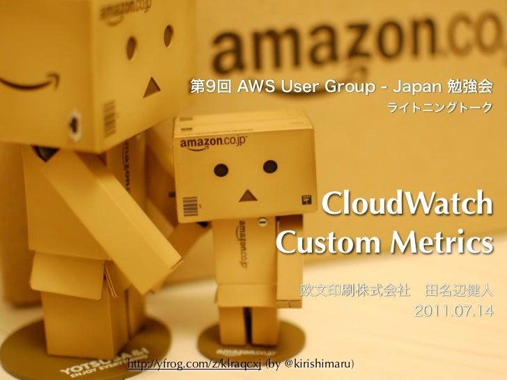 CloudWatch                             Custom Metricshttp://yfrog.com/z/klraqcxj (by @kirishimaru)