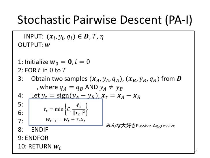 Stochastic Pairwise Descent (PA-I) INPUT: (������������ , ������������ , ������������ ) ∈ ������, ������, ������OUTPUT: ��...