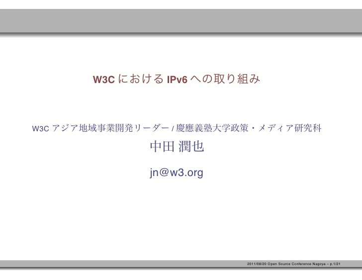 W3C     IPv6W3C            /            jn@w3.org                        2011/08/20 Open Source Conference Nagoya – p.1/21