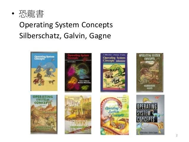 •恐龍書  Operating System Concepts  Silberschatz, Galvin, Gagne  2