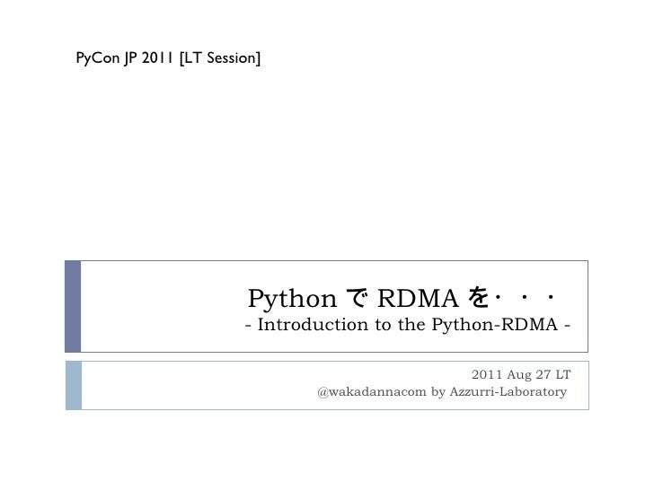 Python で RDMA を・・・ - Introduction to the Python-RDMA - 2011 Aug 27 LT @wakadannacom by Azzurri-Laboratory  PyCon JP 2011 [...