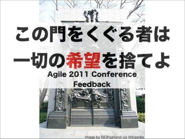 @daipresents •本名 : Dai Fujihara (大阪発) •職業:とあるサービス会社でアジャイ ルな開発の支援を目論むPLもどき です  •沖縄の離島巡りが好きです •Web : http://daipresents.com/