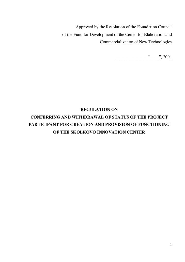 Approved by the Resolution of the Foundation Council            of the Fund for Development of the Center for Elaboration ...