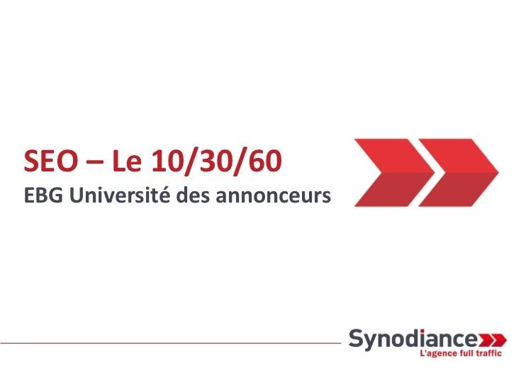 SEO – Le 10/30/60EBG Université des annonceurs