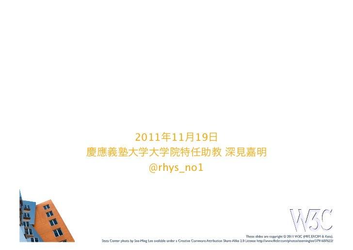 Web                          2011   11   19        @rhys_no1