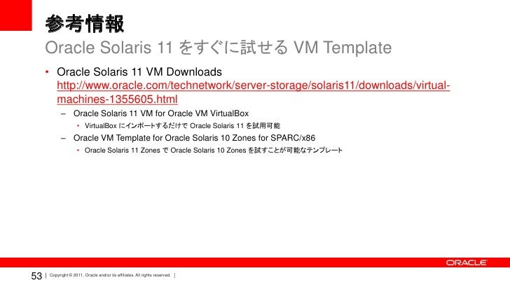 Solaris 11 for Download oracle vm templates