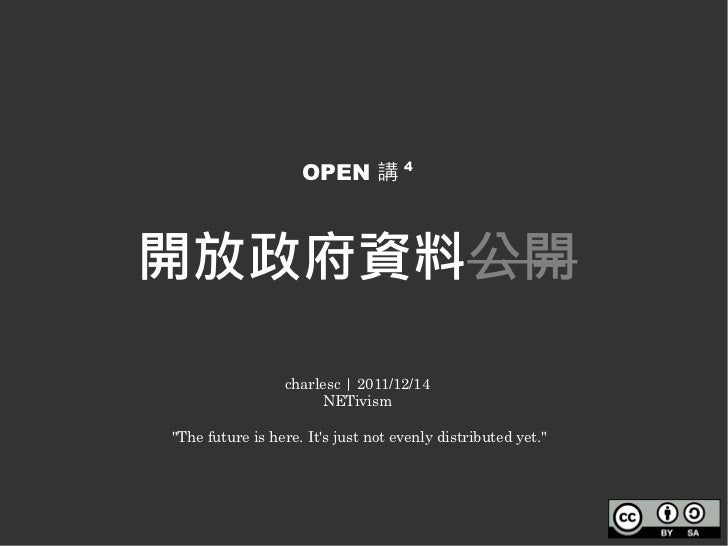 "OPEN 講 4開放政府資料公開                 charlesc | 2011/12/14                      NETivism""The future is here. Its just not even..."