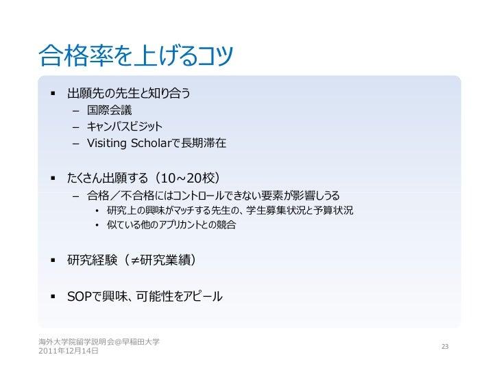 Sample SOP for MIS | Statement of Purpose | CMU