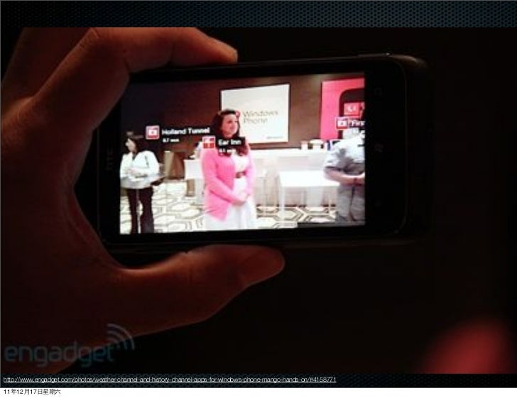 http://www.engadget.com/photos/weather-channel-and-history-channel-apps-for-windows-phone-mango-hands-on/#415877111   12  ...
