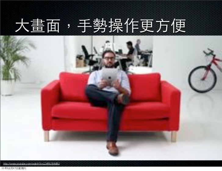 http://www.youtube.com/watch?v=LDARc7jhM8U11   12   17