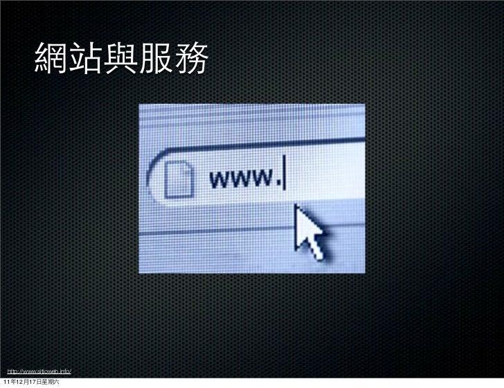 http://www.sitioweb.info/11   12   17