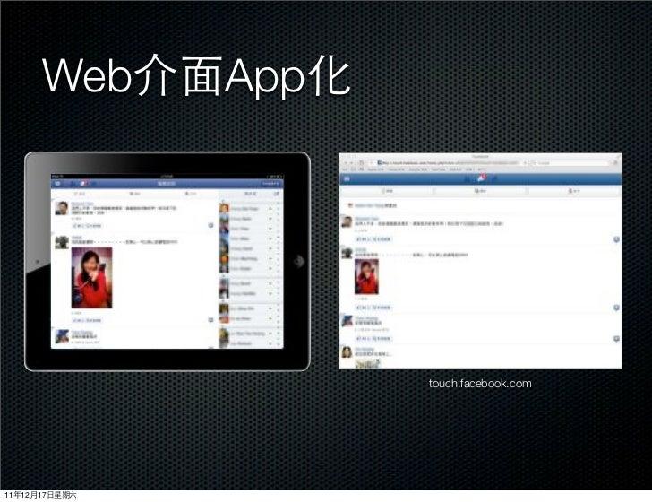 Web   App                       touch.facebook.com11   12   17