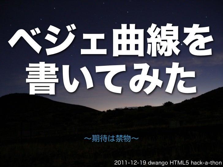 SHIOYA, Hiromu                        kwappa                 http://www.kwappa.net/