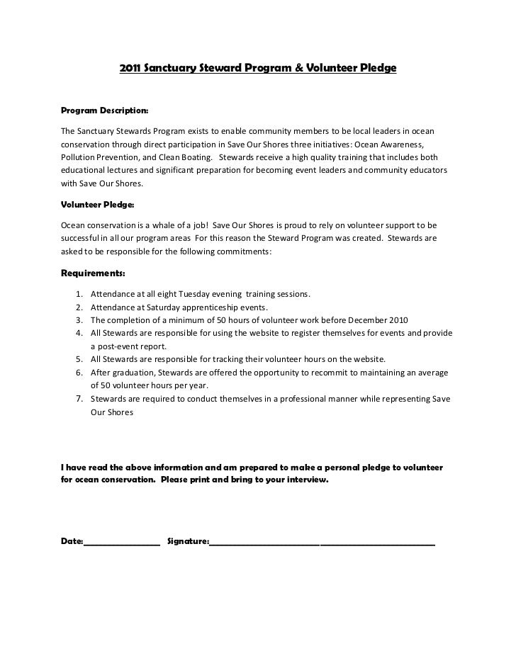 2011 Sanctuary Steward Program & Volunteer PledgeProgram Description:The Sanctuary Stewards Program exists to enable commu...