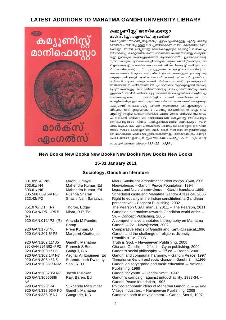LATEST ADDITIONS TO MAHATMA GANDHI UNIVERSITY LIBRARY                                                  IÅ{Wo$m ano-t ^-u $...